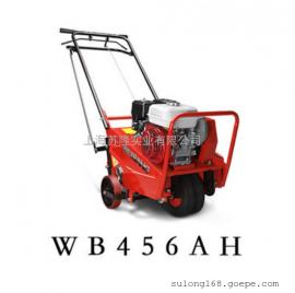 园林绿化草地透气松土机,维邦WB456AH打孔机,草坪养护钻孔机