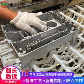 佳和�_通�^式超�波��淋清洗�C 化油器油污清洗�O�涠ㄗ�
