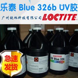 正品乐泰 326b UV固化胶