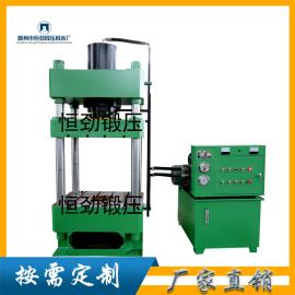 100吨玻璃钢模压成型液压机 四柱成型液压机