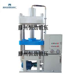 100吨小型压力机 一体式液压机 粉末成型机