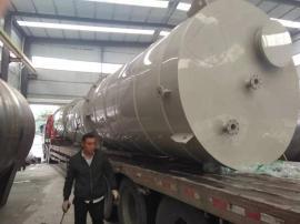 源头 PPH储罐 PP搅拌储罐 PP储罐厚度 焊接牢固化工级质量