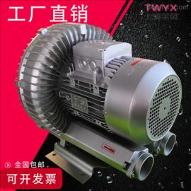 真空上料机双叶轮旋涡气泵