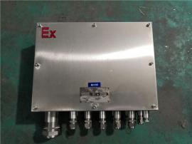 不锈钢防爆接线箱带防爆电缆夹紧密封接头防爆分线箱