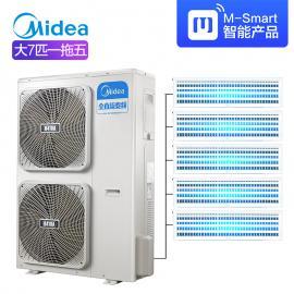 美的 家庭中央空调 多联机6匹 空调一拖五 美的风管机MDVH-V140W/N1-615TR(E1)