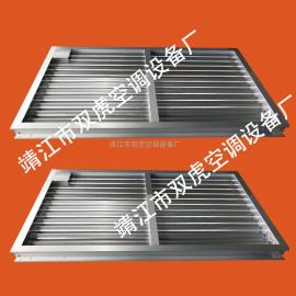 全铝防爆型铝合金防雨百叶窗