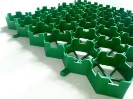 塑料草坪格定做,塑料草坪格公司