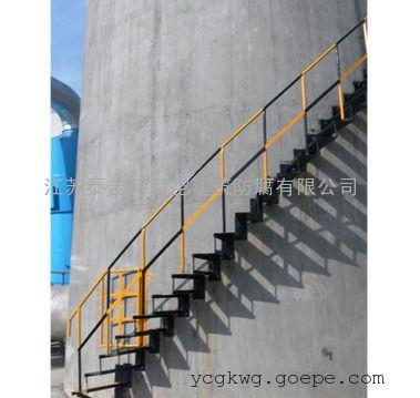 制作安装烟囱旋转爬梯公司