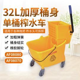 白云榨水车AF08080 32升榨水车 保洁清洁车墩布车 挤水车