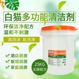 白猫厨房清洁剂25kg浓缩去渍洗洁精强力除油餐具洗涤剂