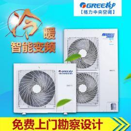 格力家庭风管机 格力家用中央空调风管机 格力风管机系列