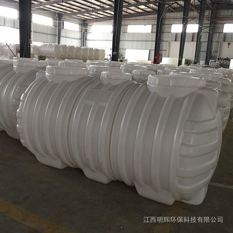 旱厕改造吹塑成型2立方化粪池塑料PE化粪池