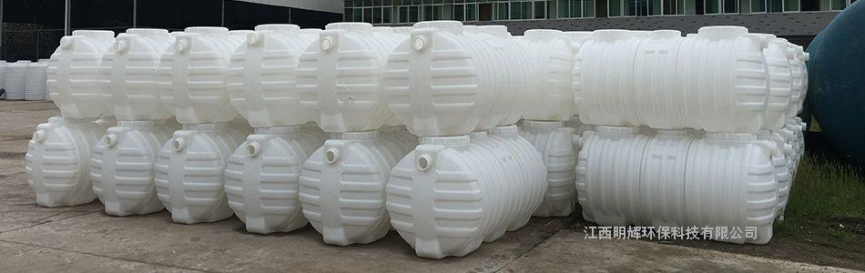 旱��改造塑成型2立方化�S池塑料PE化�S池