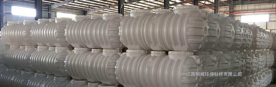 旱厕改造塑成型2立方化粪池塑料PE化粪池