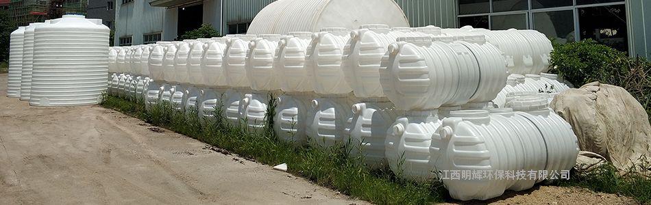 不�B漏一�w成型1.5立方化�S池塑料PE化�S池