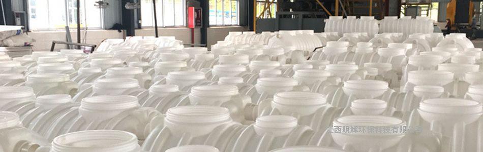 耐酸�A塑成型0.8立方化�S池塑料化�S池