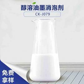 醇溶油墨消泡�� �m用于各�N印刷油墨和水性涂料