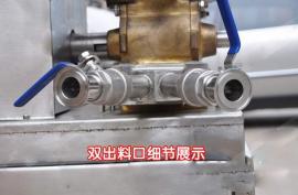 生产鱼肉卷成型机器