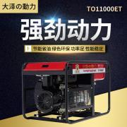 12kw15KW双缸汽油发电机