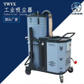 工业粉尘吸尘机 7.5kw大功率除尘机 分离式吸尘器 旋风式吸尘器