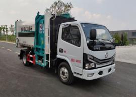 国六新型自装卸式垃圾车