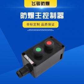 BZA8050防爆主令控制器 防爆按�o工程塑料防腐 防爆按�o盒正品