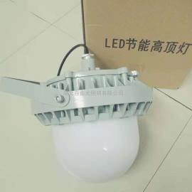 LED防眩泛光��NFC9186-50W配�室防水防�m平�_��