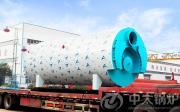 制药厂4吨蒸汽锅炉 4蒸吨天然气锅炉