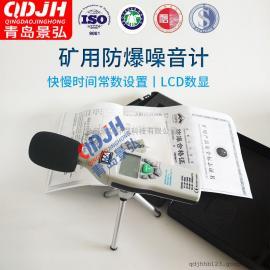 噪音测试仪数显噪声检测仪分贝仪