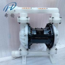 qby气动双隔膜泵