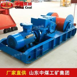JH-30回柱绞车,优质回柱绞车,JH-30回柱绞车货源