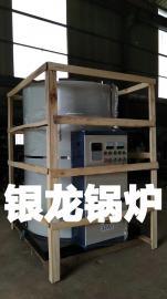 银龙茶水锅炉当前优势 学校电开水炉网上搜索