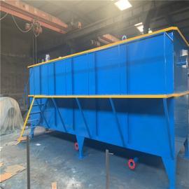 斜管沉淀器洗剂洗衣液污水处理洗剂污水沉淀设备