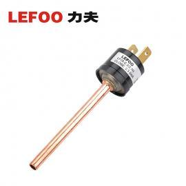 LF08机械式压力开关 制冷液压力检测开关 冷库高低压压力开关保护