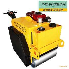 手扶单轮压路机 座驾式双缸轮压实机 小型震动压路机