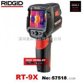 进口美国里奇RIDGID RT-9X红外热成像仪