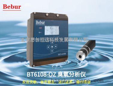 水中臭氧检测分析仪