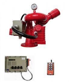 PSKD30EX防爆型不锈钢电控消防水炮技术说明
