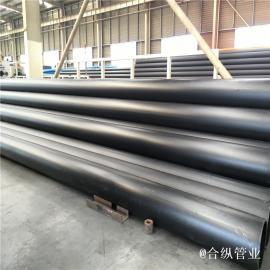 超高分子量聚乙烯管道应用
