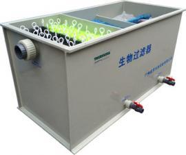 渔悦 工厂化养虾 滴流生物过滤器器 ASH60 除氨氮