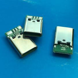 OPPO 3.1 公头TYPE-C闪充带PCB板 12P拉伸带板 充电+数据