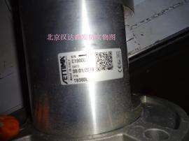 意大利Settima SMT工业用三螺杆泵