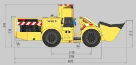 WJ-0.6型铲运机