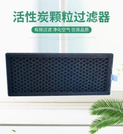 净化机组内置 家用除尘除异味纸壳活性炭复合网板式空气过滤器