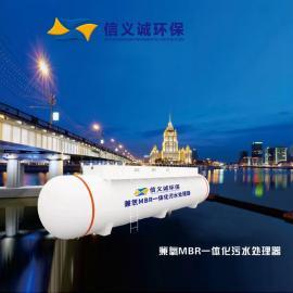 圆柱形地上式碳钢MBR膜一体化生活污水处理设备采用MBR膜技术