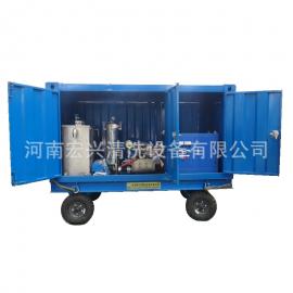 药厂冷凝器管道清洗机 工业高压清洗机 电动管道高压清洗机