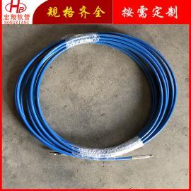 高压清洗机软管,钢丝缠绕树脂清洗软管,超高压树脂软管
