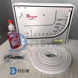 dwyer方形红油压差计/表倾斜式测压装置人防微压计-10~600PA