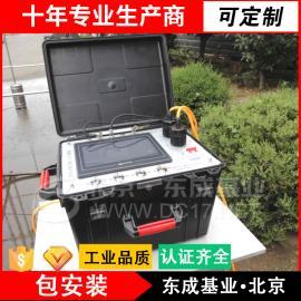 东成推荐 模拟降雨装置 直称式土壤蒸渗仪 人工造雾设备