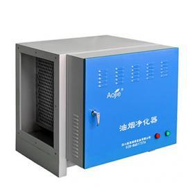 奥洁厨房静电式油���Q化器 厨房油烟净化装置